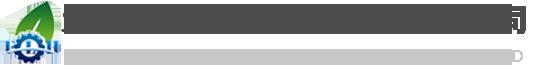 太原市雷竞技newbee赞助商自动化科技有限公司